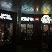 Photo taken at Хлебная лавка by Elena B. on 10/5/2012