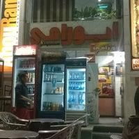 Photo taken at Abu Ramy by Saif M. on 5/21/2014