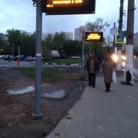 Photo taken at Остановка «Балаклавский проспект» by ЧАК on 5/5/2014