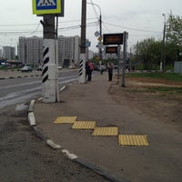 Photo taken at Остановка «Балаклавский проспект» by ЧАК on 5/4/2014