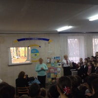 Photo taken at Школа №60 by Алла Г. on 11/9/2016