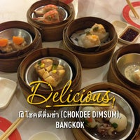 Photo taken at Chokdee Dimsum by Artio M. on 12/31/2012