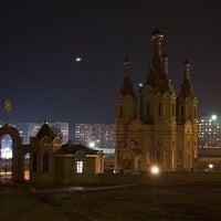 Photo taken at Танк by Nastya K. on 5/8/2014