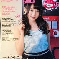 Photo taken at アプレシオ 高岡横田店 by たかとし on 4/19/2015