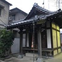 Photo taken at Shinagawa Library by Hiroshi K. on 3/22/2018