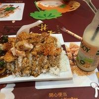 Photo prise au Shihlin Taiwan Street Snacks par Shaskia R. le9/24/2016