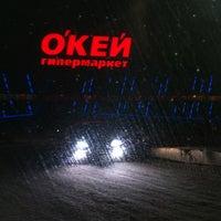 Photo taken at О'Кей by Kazak Y. on 1/23/2013