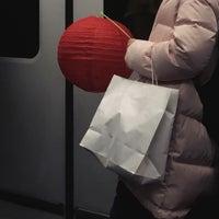 Photo taken at S. Huangpi Rd. Metro Stn. by Amber Z. on 2/11/2017