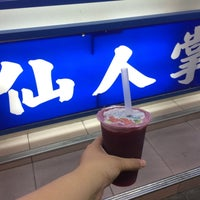 Photo taken at 仙人掌冰城 by Amber Z. on 7/7/2016