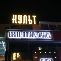 Снимок сделан в КУЛЬТ - GRILL DRINK DANCE пользователем Maryan B. 3/7/2016