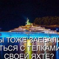 Photo taken at Яхт-клуб «Посейдон» by Михаил С. on 8/27/2016