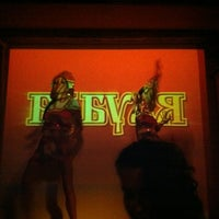 Photo taken at Lounge Deja Vu by Maria S. on 11/24/2012