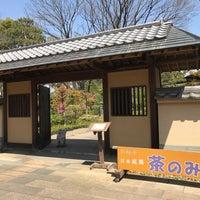 Photo taken at 日本庭園茶室 彩翔亭 by Ichiro T. on 4/14/2017