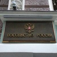 Photo taken at Krievijas vēstniecība | Посольство России by Anna N. on 6/13/2013