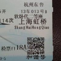 Photo taken at 杭州汽车客运中心 Hangzhou Passenger Transport Center by vincent V. on 9/5/2014