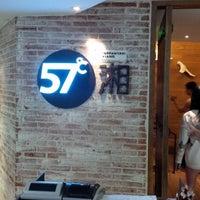 Photo taken at 57℃湘 Teppanyaki Xiang by vincent V. on 7/2/2014