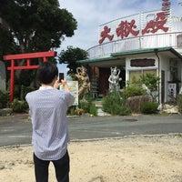 Photo taken at 延命山 大聖寺 大秘殿 by ゆいか on 8/24/2015