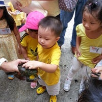 Photo taken at Jurong Frog Farm by Julee H. on 5/15/2014