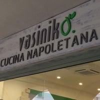 7/28/2015にNathan F.がVasinikòで撮った写真