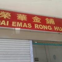 Photo taken at Kedai Emas Rong Hua by Einstein J E. on 8/24/2014