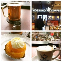 Photo taken at Hashino Coffee by Alice _. on 2/27/2013