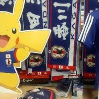Photo taken at スポーツオーソリティ 松戸店 by Culun on 5/4/2014