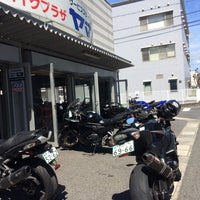 Photo taken at バイクプラザ ヤマノ by OZMA on 8/13/2017