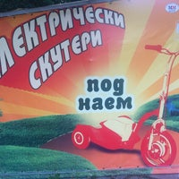 Photo taken at Електрически скутери by Rado H. on 8/26/2014