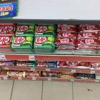 Photo taken at 7-Eleven by KhairulAnwar S. on 5/18/2016