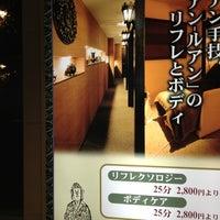 Photo taken at ルアンルアン 新百合ヶ丘エルミロード店 by Fumio I. on 11/4/2012