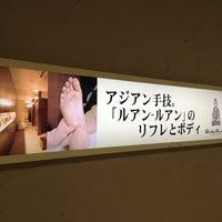 Photo taken at ルアンルアン 新百合ヶ丘エルミロード店 by Fumio I. on 3/10/2013