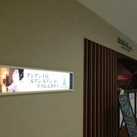 Photo taken at ルアンルアン 新百合ヶ丘エルミロード店 by Fumio I. on 8/17/2013