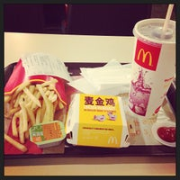 Photo taken at McDonald's by April R. on 5/13/2013