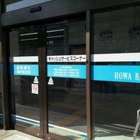 Photo taken at 豊和銀行 県庁前支店 by Kazushige O. on 10/9/2012