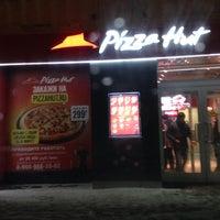Снимок сделан в Pizza Hut пользователем Алексей Ф. 1/5/2015