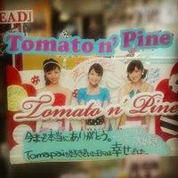11/29/2012 tarihinde Toshio H.ziyaretçi tarafından Tower Records'de çekilen fotoğraf