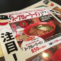 Photo taken at チャイナテーブル かど by おおや て. on 9/30/2017