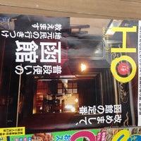 Photo taken at TSUTAYA 厚別西4条店 by おおや て. on 5/7/2015
