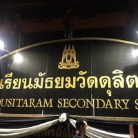 Photo taken at Matthayom Wat Dusitaram School by Eartravit M. on 11/18/2016