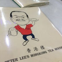 Foto tomada en Peter Lee's Hong Kong Tea House por Mon M. el 1/7/2015
