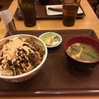 Photo taken at Sukiya by Kazuki@CBR1000RR on 2/5/2016