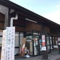 Photo taken at 道の駅 三本木 やまなみ by だし on 3/11/2018