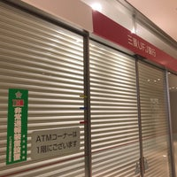 Photo taken at MUFG Bank by だし on 4/21/2018