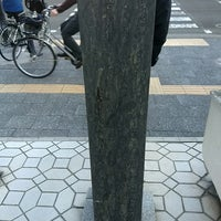 Photo taken at 荒町交差点 by だし on 10/26/2017
