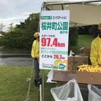 Photo taken at 桜井町公園 by Nobuyuki S. on 10/9/2016