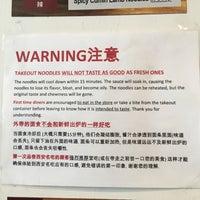 9/24/2018 tarihinde Toyziyaretçi tarafından Xi'an Famous Foods'de çekilen fotoğraf