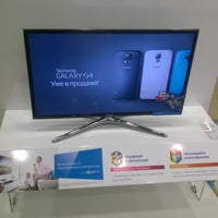 Photo taken at Samsung Brand Store by Samsung Brand Stores on 5/16/2014