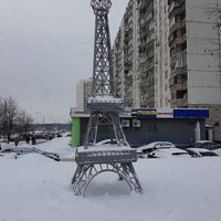 Photo taken at Эйфелева башня by Наталья on 2/7/2018