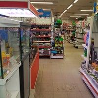 "Photo taken at Зоомагазин ""Бетховен"" by Наталья on 2/7/2018"