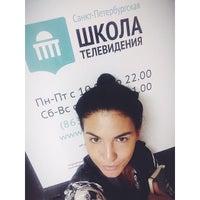 Photo taken at Санкт-Петербургская школа телевидения by Ксения Д. on 10/2/2014